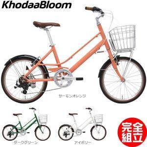 KhodaaBloom コーダーブルーム 2019年モデル Enaf 20 エナフ20 ミニベロ|bike-king