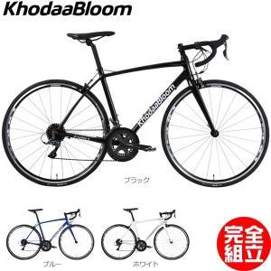 KhodaaBloom コーダーブルーム 2019年モデル FARNA 700 CLARIS ファーナ700 ロードバイク|bike-king
