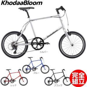 KhodaaBloom コーダーブルーム 2019年モデル RAIL 20 レイル20 ミニベロ|bike-king