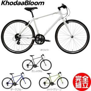 KhodaaBloom コーダーブルーム 2019年モデル RAIL 700A レイル700A クロスバイク bike-king