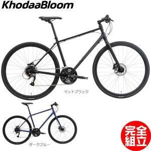KhodaaBloom コーダーブルーム 2019年モデル RAIL 700D レイル700D クロスバイク bike-king