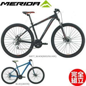 MERIDA メリダ 2019年モデル BIG NINE 20 MD ビッグナイン20MD マウンテンバイク|bike-king