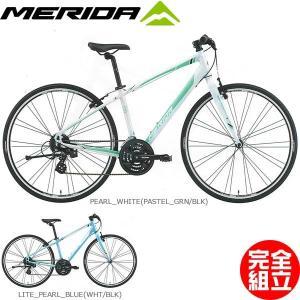 MERIDA メリダ 2019年モデル CROSSWAY 110 R クロスウェイ110R クロスバイク|bike-king
