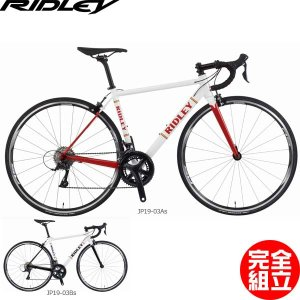 RIDLEY リドレー 2019年モデル HELIUM SLA ヘリウムSLA ロードバイク|bike-king