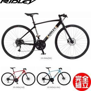 RIDLEY リドレー 2019年モデル TEMPO テンポ クロスバイク|bike-king