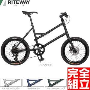 RITEWAY ライトウェイ 2019年モデル GLACIER グレイシア ミニベロ|bike-king
