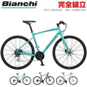BIANCHI ビアンキ 2021年モデル C-SPORT2 DISC Cスポーツ2ディスク クロスバイク|bike-king