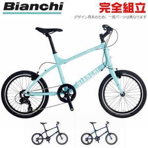 BIANCHI ビアンキ 2021年モデル LECCO レッコ ミニベロ|bike-king