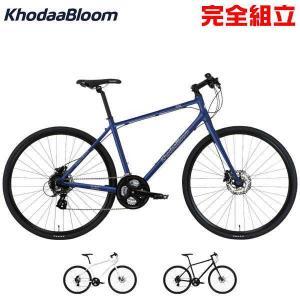 KhodaaBloom コーダーブルーム 2021年モデル RAIL DISC レイル ディスク クロスバイク|bike-king
