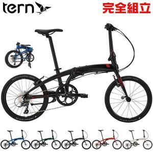 TERN ターン 2021年モデル VERGE N8 ヴァージュN8 折りたたみ自転車|bike-king