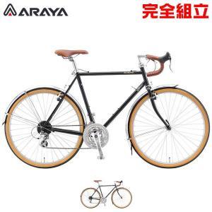 (販売価格はお問い合わせください)ARAYA アラヤ 2019年モデル FED ARAYA Federal アラヤフェデラル ロードバイク|bike-king