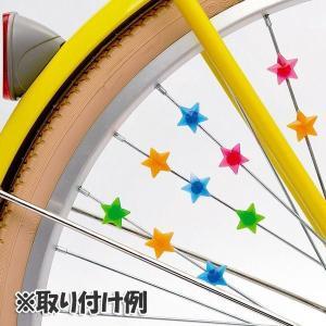 asahi アサヒ チャミーピアス 16個入リ スポークアクセサリー|bike-king