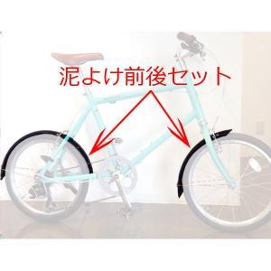 asahi アサヒ WEEKENDBIKES 20インチ用フルフェンダー 泥除け(車体は含まれません) bike-king