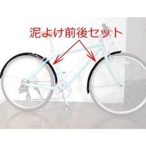 asahi アサヒ WEEKENDBIKES 26インチ用フルフェンダー 泥除け(車体は含まれません)|bike-king