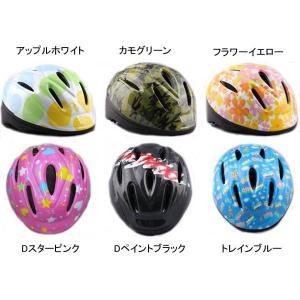 asahi アサヒ キッズヘルメットS|bike-king