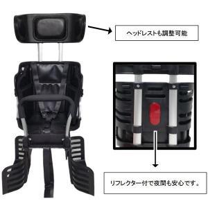 asahi アサヒ RDXチャイルドシート リア用 幼児2人同乗用自転車対応 bike-king 02