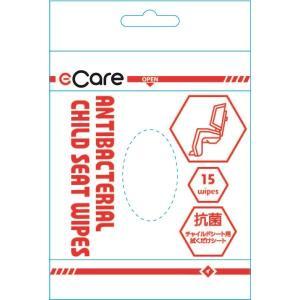 eCare 抗菌 チャイルドシート用拭クダケシート 15枚入リ|bike-king