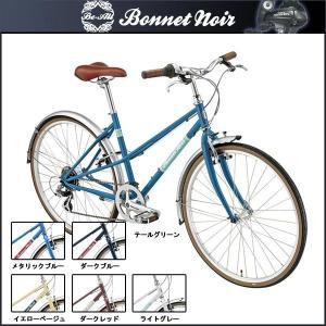 BONNET NOIR ボネ ノワール クロスバイク ALIZE 26M 大特価半額