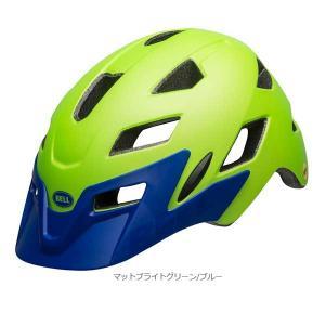 BELL ベル 2019年モデル SIDETRACK サイドトラック 子供用 ヘルメット|bike-king|03