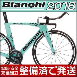 Bianchi(ビアンキ) 2018年モデル AQUILA CV ULTEGRA(アクイラ CV アルテグラ) トロイアスロン/TT|bike-king