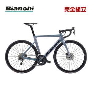 (特典付) Bianchi ビアンキ 2020年モデル ARIA 105 アリア105 ロードバイク