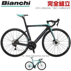 Bianchi ビアンキ 2020年モデル ARIA 105 DISC アリア105 ディスク ロードバイク|bike-king