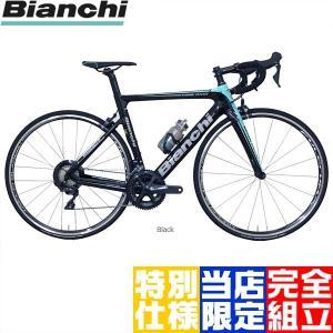 BIANCHI ビアンキ ARIA ULTEGRA SP アリアアルテグラSP ブラック ロードバイク (在庫限り)|bike-king