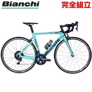 BIANCHI ビアンキ ARIA ULTEGRA SP アリアアルテグラSP チェレステ ロードバイク (在庫限り)|bike-king