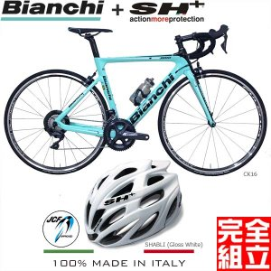 BIANCHI ビアンキ ARIA ULTEGRA SP アリアアルテグラSP ロードバイク / SH+ ヘルメット SHABLI セット|bike-king