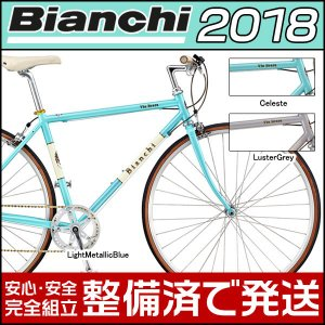 Bianchi(ビアンキ) 2018年モデル VIA BRERA 8(ヴィアブレラ8) フラットバー...