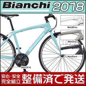 Bianchi(ビアンキ) 2018年モデル CAMALEO...