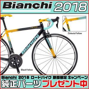 Bianchi(ビアンキ) 2018年モデル FENICE ...