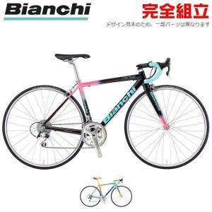 BIANCHI ビアンキ 2018年モデル FENICE PRO CENTAUR フェニーチェプロ ケンタウル ロードバイク bike-king