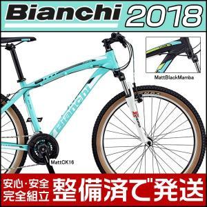 Bianchi(ビアンキ) 2018年モデル KUMA 26...