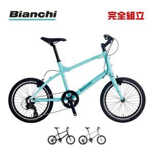 Bianchi ビアンキ 2020年モデル LECCO レッコ ミニベロ|bike-king