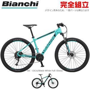 Bianchi ビアンキ 2020年モデル MAGMA 27.2 マグマ27.2 マウンテンバイク