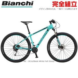 Bianchi ビアンキ 2020年モデル MAGMA 29.1 マグマ29.1 マウンテンバイク bike-king