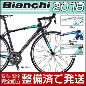 Bianchi(ビアンキ) 2018年モデル VIA NIR...
