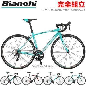 (特典付) Bianchi ビアンキ 2020年モデル VIA NIRONE7 SORA ビアニロー...