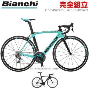 Bianchi ビアンキ 2020年モデル OLTRE XR3 ULTEGRA オルトレXR3 アルテグラ ロードバイク|bike-king