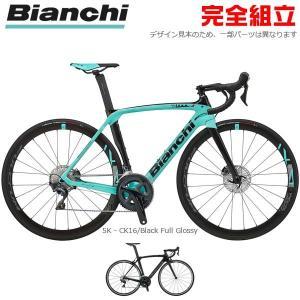 Bianchi ビアンキ 2020年モデル OLTRE XR3 DISC ULTEGRA オルトレXR3ディスク アルテグラ ロードバイク|bike-king