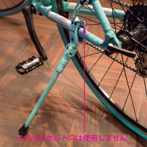 Bianchi ビアンキ アロイ キックスタンド A|bike-king|02