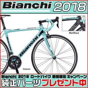 Bianchi(ビアンキ) 2018年モデル SEMPRE ...