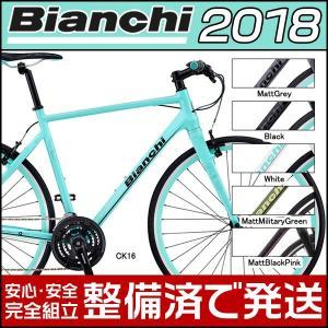 Bianchi(ビアンキ) 2018年モデル ROMA 4(...