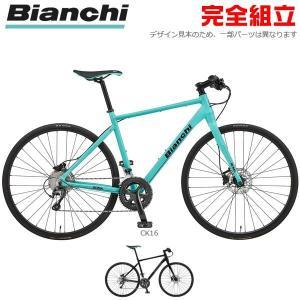 Bianchi ビアンキ 2020年モデル ROMA 1 TIAGRA ローマ1 ティアグラ クロスバイク|bike-king