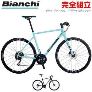 Bianchi ビアンキ 2020年モデル ROMA 2 ローマ2 クロスバイク|bike-king