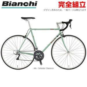 Bianchi ビアンキ 2020年モデル SELVINO CLARIS セルビノ クラリス ロードバイク|bike-king