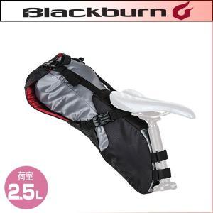 Blackburn(ブラックバーン) アウトポスト シートパック/Outpost Seat Pack【完売】 bike-king