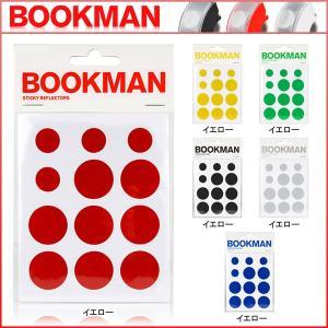 BOOKMAN(ブックマン) スティッキーリフレクター|bike-king