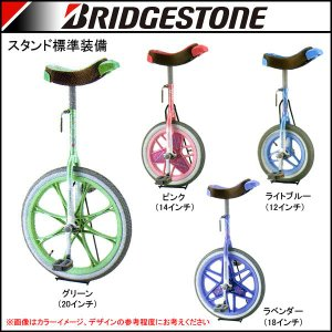 BRIDGESTONE/ブリヂストン 一輪車 スケアクロウ 12/14/16/18/20 インチ 適正身長:100〜168cm|bike-king